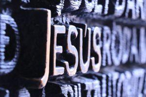 Teksti Jesus seinällä